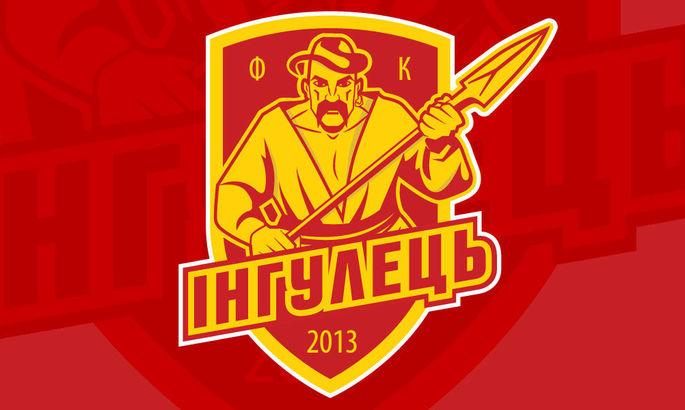 Заявление Ингульца: Регламент ПФЛ - не туалетная бумага в нужнике у трассы Ужгород - Луцк