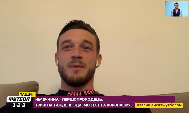 Украинский легионер Санкт-Паули объяснил, как изменился уровень футбола в Германии после карантина