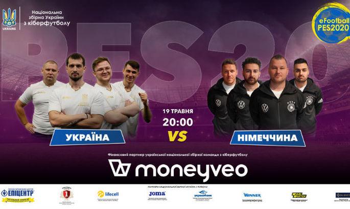 Сборная Украины уступила победу для Германии в рамках матча в PES 2020