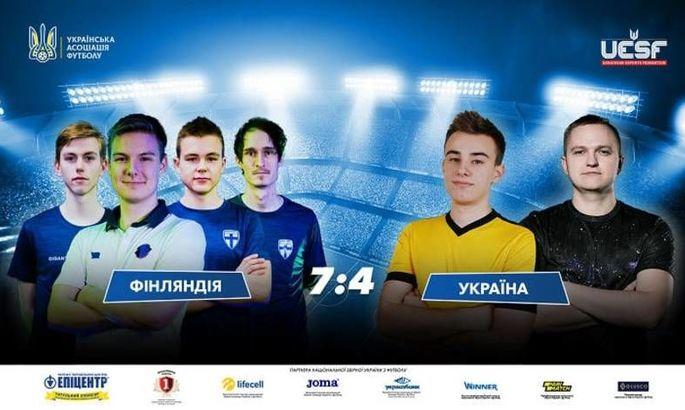 Збірна України розгромно програла Фінляндії в рамках FIFA 20
