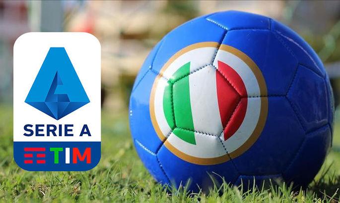 Керівництво Серії А погодило із клубами відновлення чемпіонату