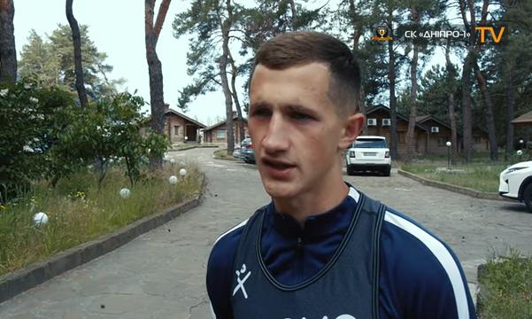 Полузащитник Днепр-1 заявил о большой тактической работе команды на мини-сборе