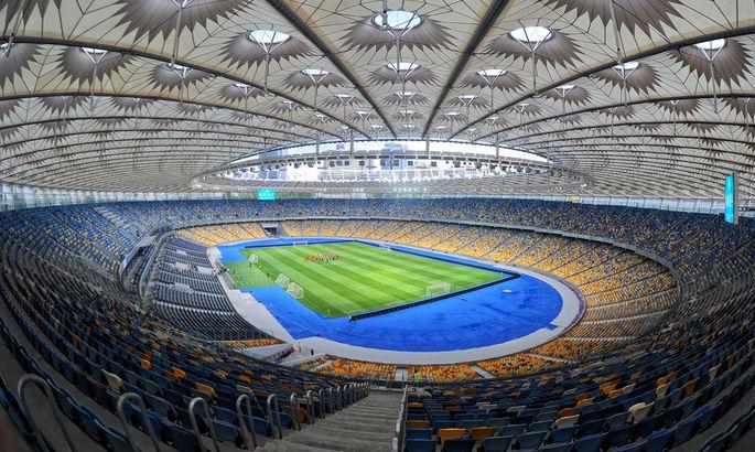 УАФ утвердила список стадионов Украины по четырем категориям