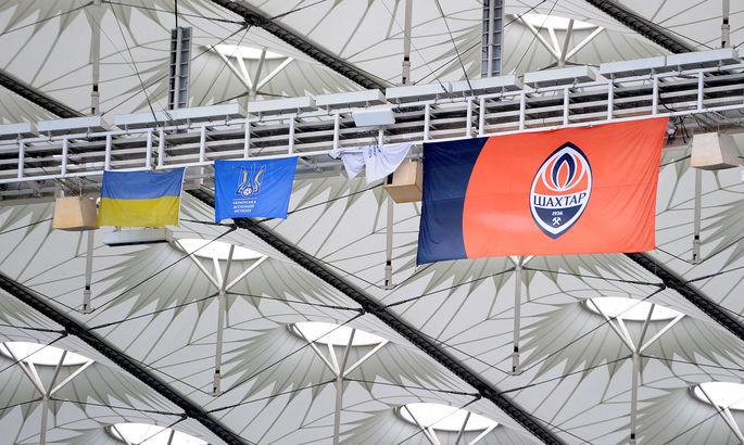 Шахтар розпочав реалізацію квитків на домашній матч з Ромою. Ціна - від 100 до 10 000 гривень