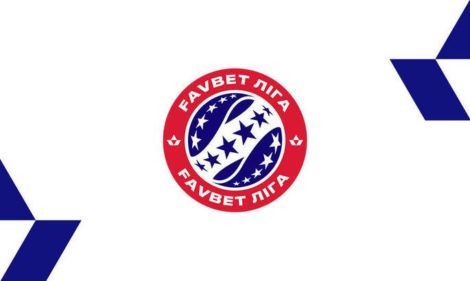 Место встречи изменить можно: матч Львов – СК Днепр-1 официально перенесен