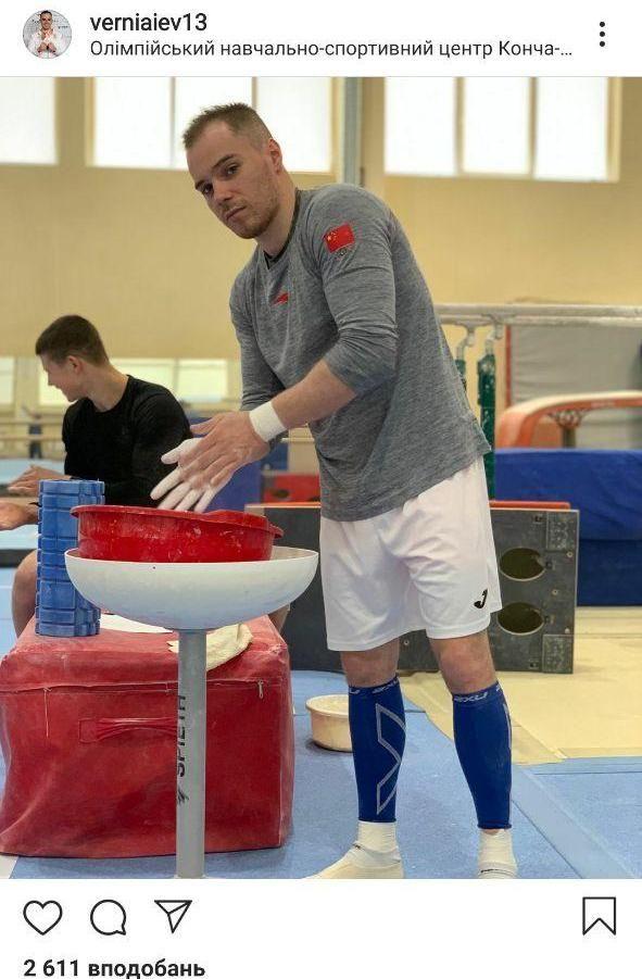 Олег Верняев: Ходят слухи, что 9 числа мы сможем вернуться на Олимпийскую базу, хватит отдыхать, время работать - изображение 1