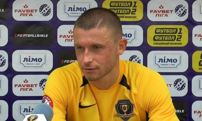 Захисник Дніпро-1 про ФК Львів: Результат був важливий саме тому, що на полі були пристрасті