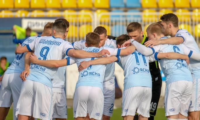 Динамо Минск - Славия Мозырь. Анонс и прогноз на поединок