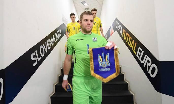 Капитан футзальной сборной Украины будет играть в чемпионате России