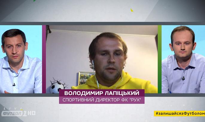 Спортивний директор Руху пояснив відставку Бакалова й порівняв нового тренера з Нагельсманном