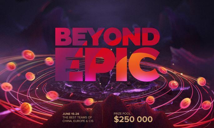 Vici Gaming прошли в гранд-финал китайского региона BEYOND EPIC