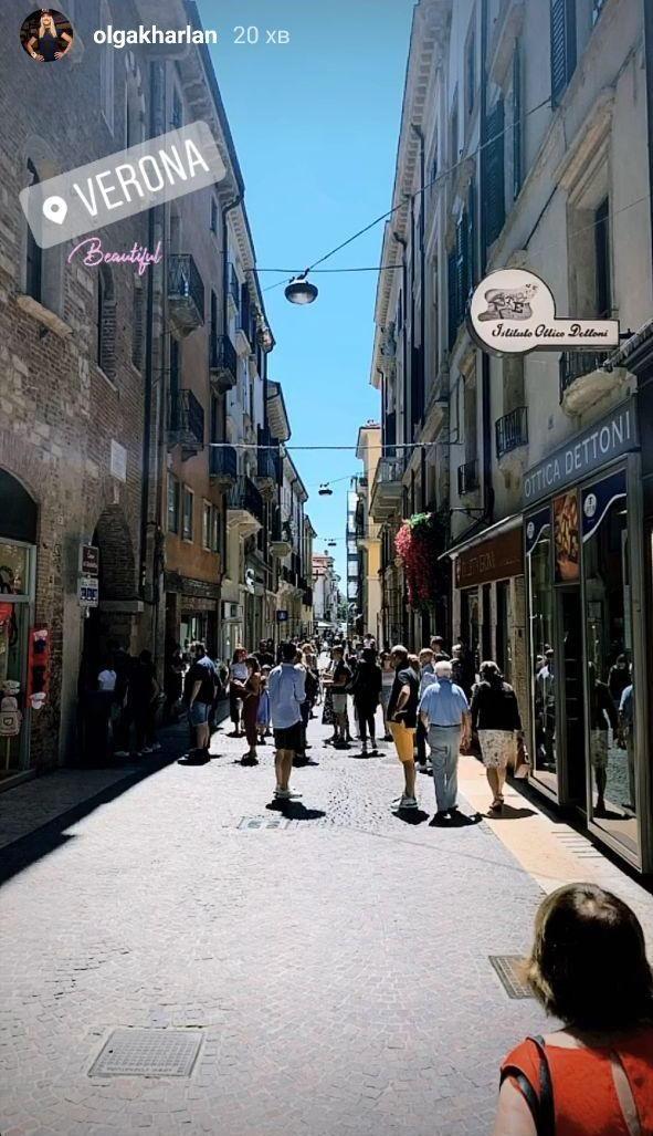 Ольга Харлан вместе со своим парнем отдыхает в городе всех влюбленных - итальянской Вероне. Фото - изображение 2
