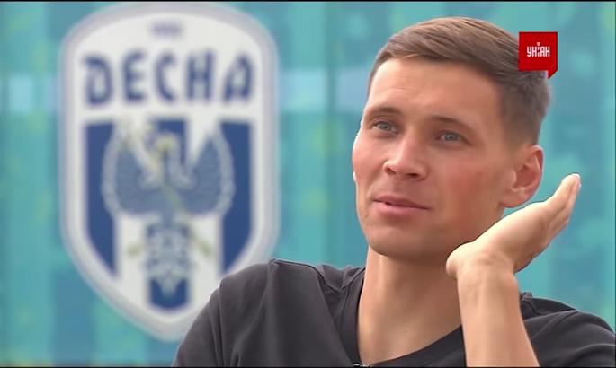 Лидер атак Десны Александр Филиппов мог стать работником завода