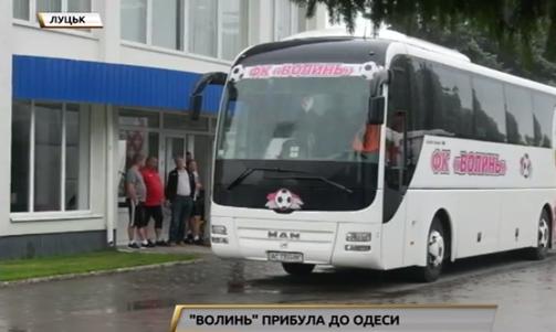 Двое инфицированных COVID-19 среди тренеров Волыни, присутствие Тлумака - под вопросом - СМИ