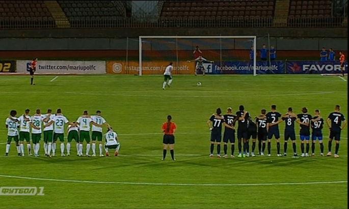 Маріуполь - Ворскла 1: 1 (по пенальті 2:3). Відео голів та огляд матчу