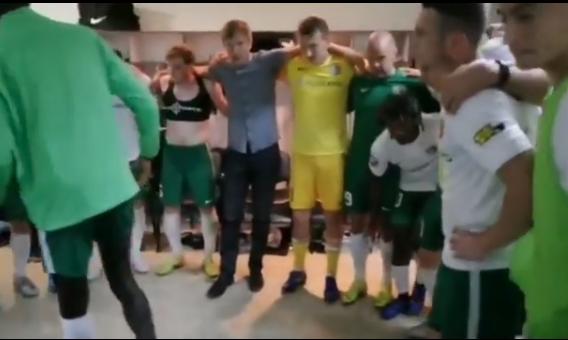 Как Ворскла праздновала выход в финал Кубка Украины