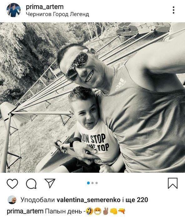 Отцовский день: Артем Прима показал, как отдыхает вместе с детьми в межсезонье. Фото - изображение 1