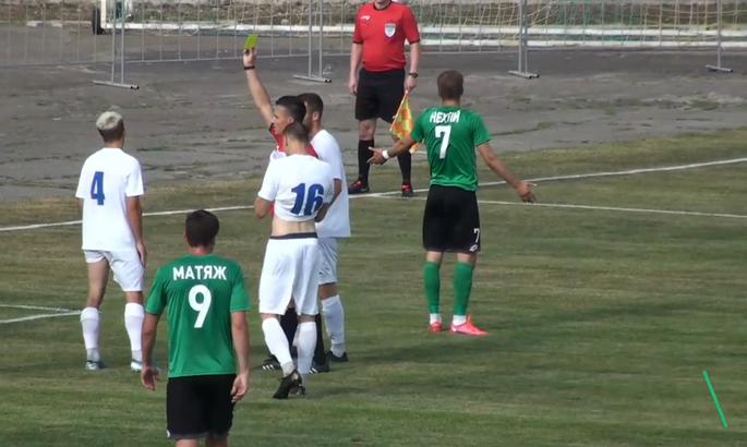 Три пенальті в одні ворота й лиш один гол. Авангард здобуває скальп Кременя