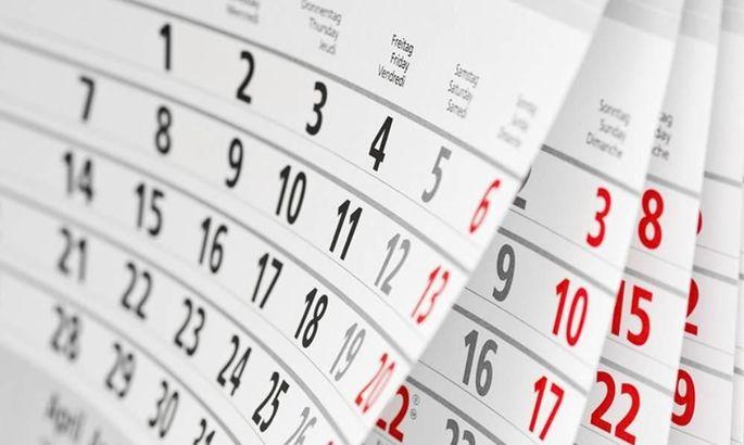 УПЛ утвердила даты и время начала матчей 23-го тура чемпионата