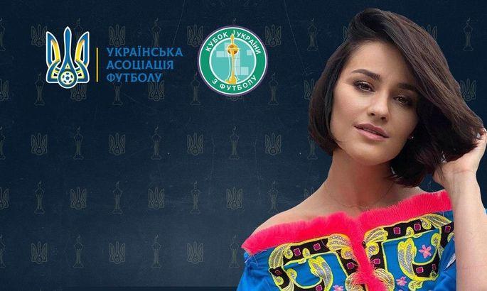 Участница Студии Квартал 95 исполнит государственный гимн перед финалом Кубка Украины