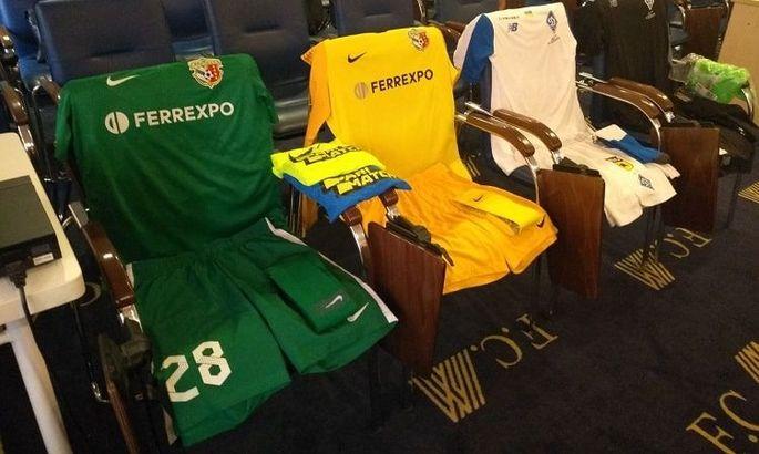 Ворскла и Динамо определились с игровой формой и воротами на финал Кубка