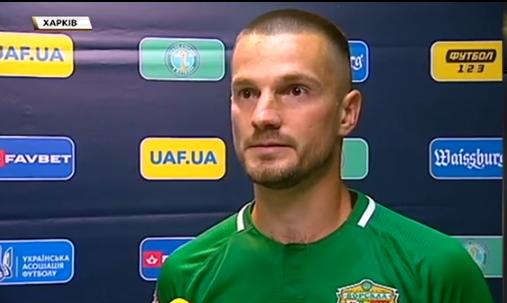 Нападающий Ворсклы обещает в следующем сезоне взять Кубок Украины