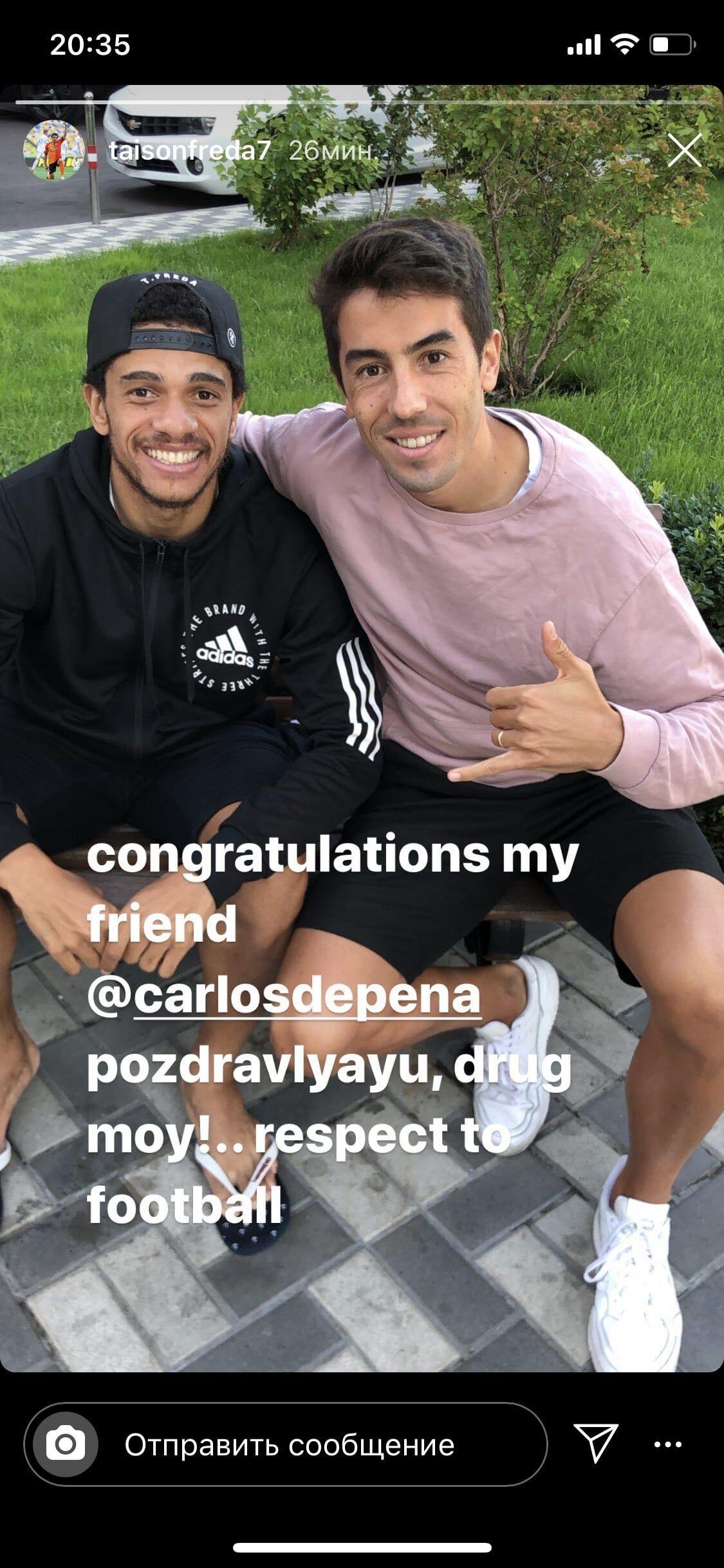 Тайсон поздравил де Пену с завоеванием Кубка Украины - изображение 1
