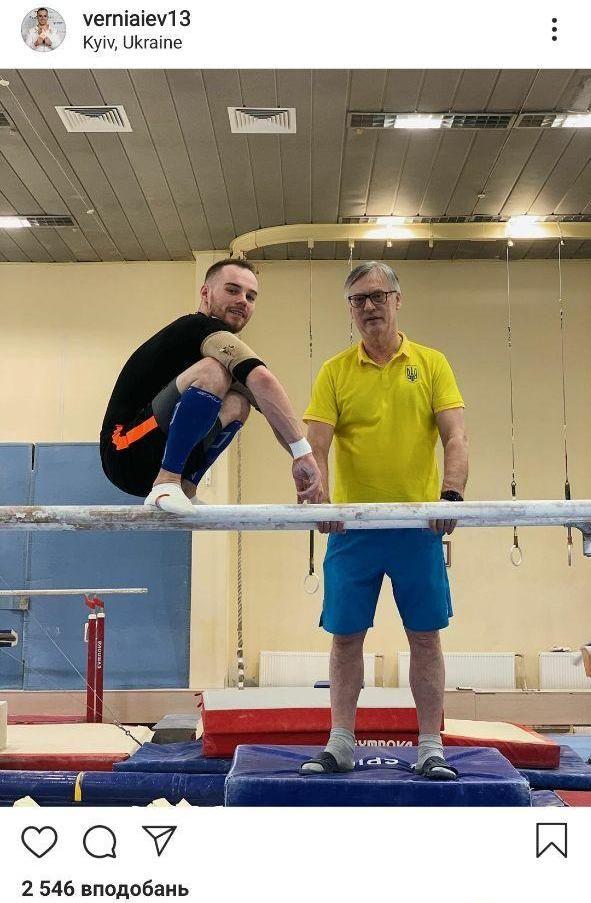 Олег Верняев: А у нас тренировочный процесс идет полным ходом. Фото - изображение 1