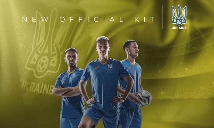 Презентовано новую форму национальной сборной Украины - изображение 1