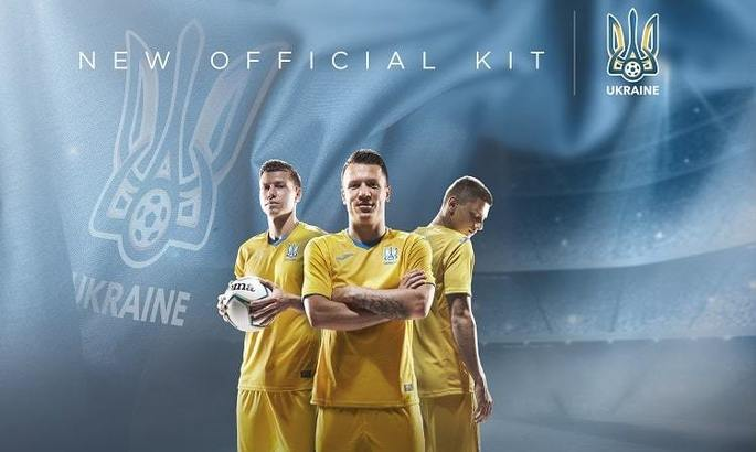 Презентовано новую форму национальной сборной Украины