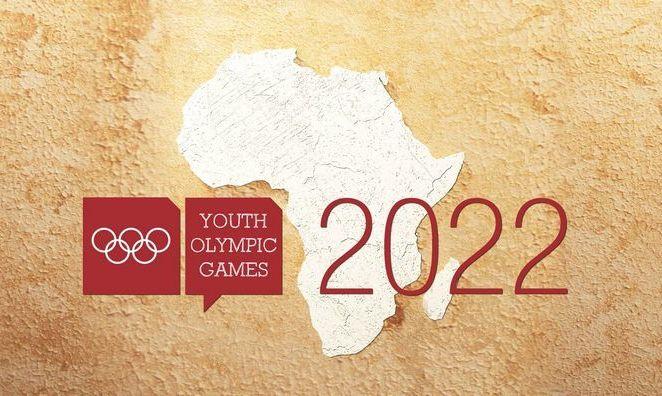 Юношеская Олимпиада отложена на 2026 год
