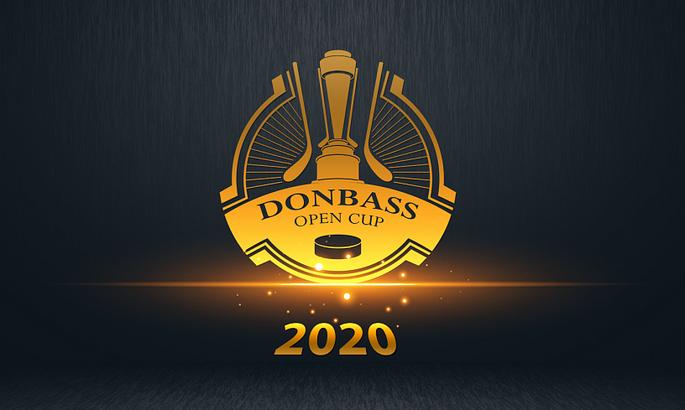 Стал известен состав участников Открытого кубка Донбасса