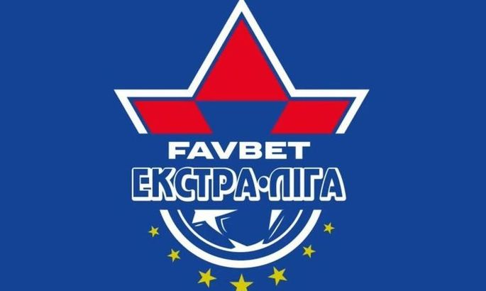 Экстра-Лига 2020/2021 - известны формат чемпионата, участники и календарь