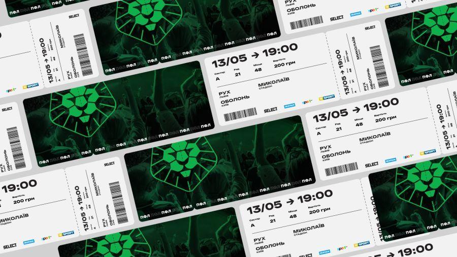 Билеты, баннеры, рамки перед выходом на поле - ПФЛ презентовала брендинг Первой и Второй лиг - изображение 1