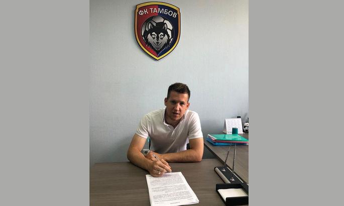 Официально: Виталий Балашов стал игроком российского Тамбова