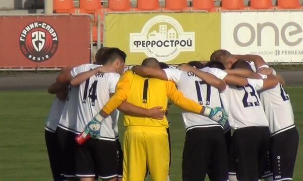 Горняк-Спорт - Авангард 2:0. Обзор матча, видео голов