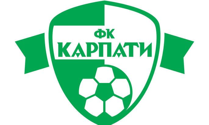 ФК Львов арендовал базу Карпат на три года