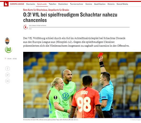Шахтар винагородив себе за чудову гру. Огляд німецьких ЗМІ про матч Шахтар - Вольфсбург - изображение 1