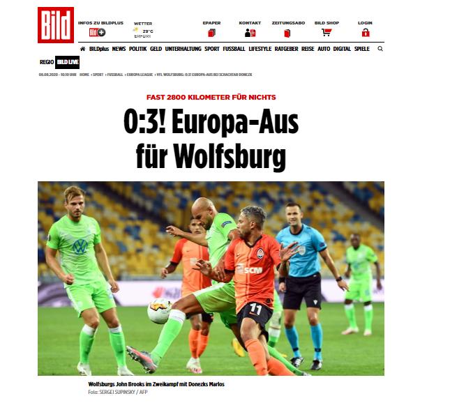Шахтар винагородив себе за чудову гру. Огляд німецьких ЗМІ про матч Шахтар - Вольфсбург - изображение 2