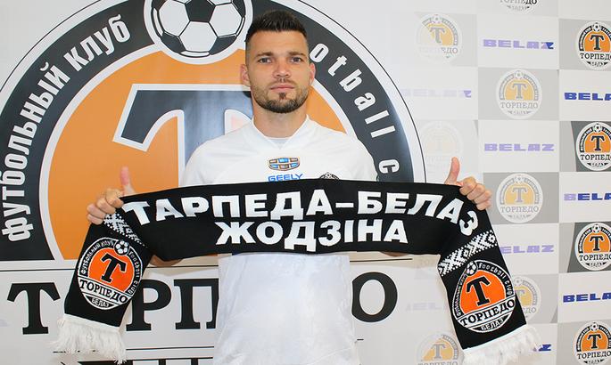 Офіційно: Юрій Габовда - гравець Торпедо-БелАЗ