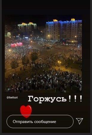 Форвард Ференцвароша підтримав протести в Білорусі - изображение 1