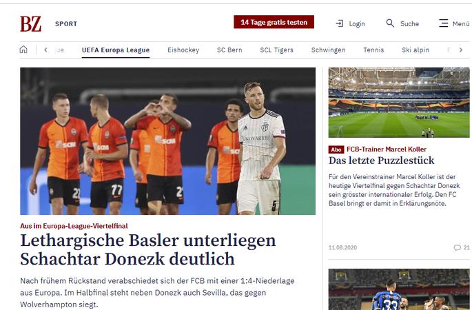Шахтер не по зубам Базелю. Обзор швейцарских СМИ после матча Лиги Европы - изображение 1