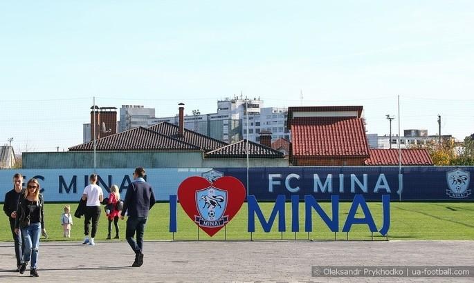 Первая лига. Минай - Волынь 1:0. Сельский футбол на подъеме. На подъеме в УПЛ