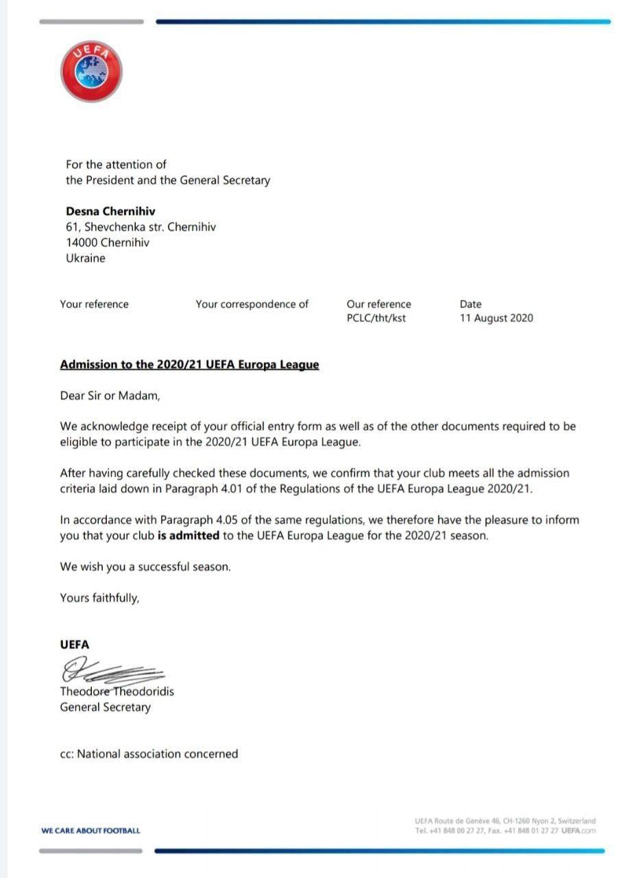 Официально: УЕФА допустил Десну к еврокубкам - изображение 1