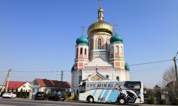 Минай после матча с Шахтером вернулся в Ужгород в неполном составе