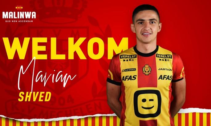 Мар'ян Швед перейшов на правах оренди в клуб з чемпіонату Бельгії