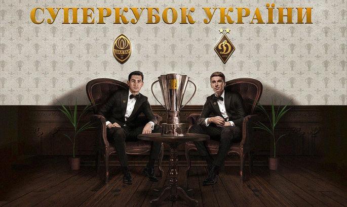 Стартував продаж квитків на матч за Суперкубок України. Поєдинок пройде на Олімпійському