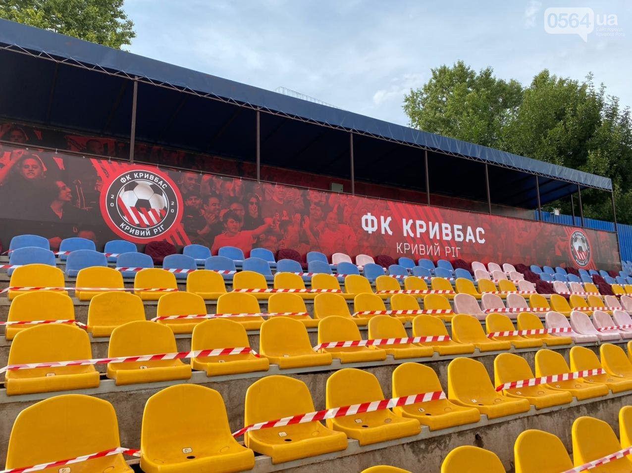В Кривом Роге представили возрожденный Кривбасс - изображение 2