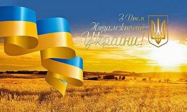 Харлан, Белодед и компания поздравляют страну с Днем Независимости