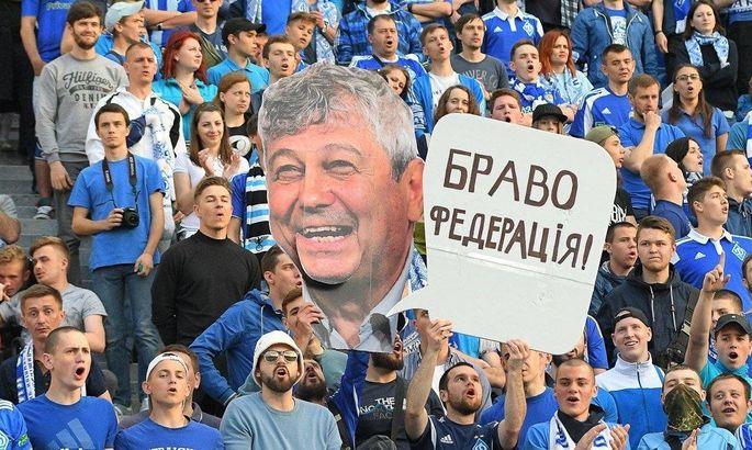 Театр абсурду: як фанати забули про Динамо, воюючи з Луческу
